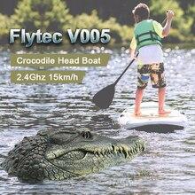 Flytec V005/V002 4CH 2.4Ghz Electric RC Boat RTR Toy Interesting Crocodile Head Toys Vehicle Teenage