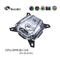 bykski cpu water cooler for i 9900klga 1366 lga115611551150lga 20112066 water block cpu cooler cooling rgba rgb led light
