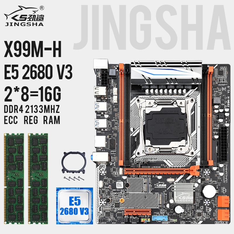 JINGSHA X99M-H اللوحة مجموعة مع 2*8gb = 16GB DDR4 2133MHZ ECC REG RAM و زيون E5 2680V3 دعم USB 3.0 Sata بكيي 16X