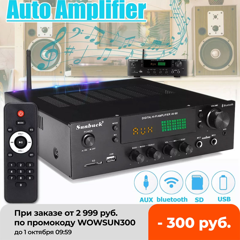 Sunbuck 220V 2000W بلوتوث ستيريو مكبر للصوت ايفي 2.0 الصوت الطاقة التحكم عن بعد سماعة جاك USB SD AV-80