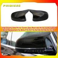 car side door rearview side mirror cover cap for bmw f15 x5 f16 x6 f25 x3 f26 x4 carbon fiber color parts styling