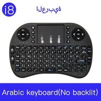 Оригинальная i8 Арабская версия i8 + 2,4 ГГц Беспроводная клавиатура Air Mouse тачпад ручной для Android TV BOX Mini PC