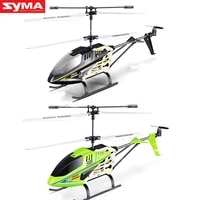original syma s8 3 5 channel rc helicopter equipped with six axis gyroscope stable flight remote control aircraft