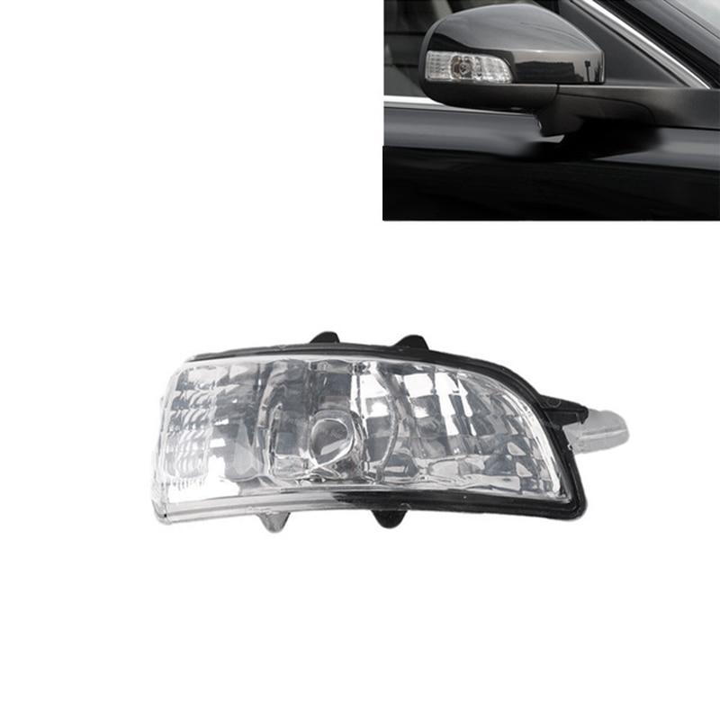 Para Volvo S40 S60 S80 C30 C70 V50 V70 2007, 2008 R 2009 espejo luz intermitente lámpara lente Sin bombilla