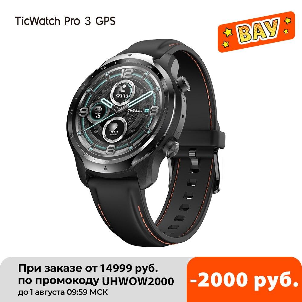 TicWatch برو 3 غس ارتداء OS Smartwatch ساعة رياضية للرجال المزدوج طبقة عرض أنف العجل ارتداء 4100 8 جيجابايت ROM 3 ~ 45 أيام عمر البطارية