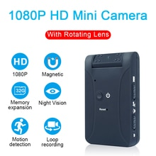 HD Camcorder with Motion Detection Night Vision Outdoor DV Voice Video Recorder 1080P Micro Cam Drop