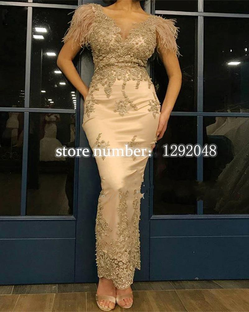 Andar de comprimento champanhe cor elegante noiva vestido da mãe renda sereia vestido formal vestido de festa