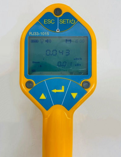 RJ33-1015 Environmental Radiation Surface Contamination Monitor enlarge