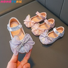 Girls Butterfly Shoes 2021 New Fashion Autumn Girls Bling Princess Shoes String Bead Dance Shoes Chi