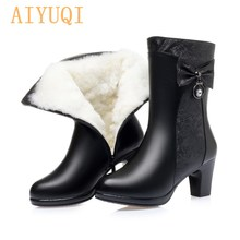 AIYUQI Winter Boots Women Wool Keep Warm 2021 New Genuine Leather Shoes Woman Boots Fashion Bow Fema