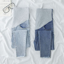Sky Blue Denim Jeans Maternity Pants For Pregnant Women Clothes Nursing Pregnancy Leggings Trousers