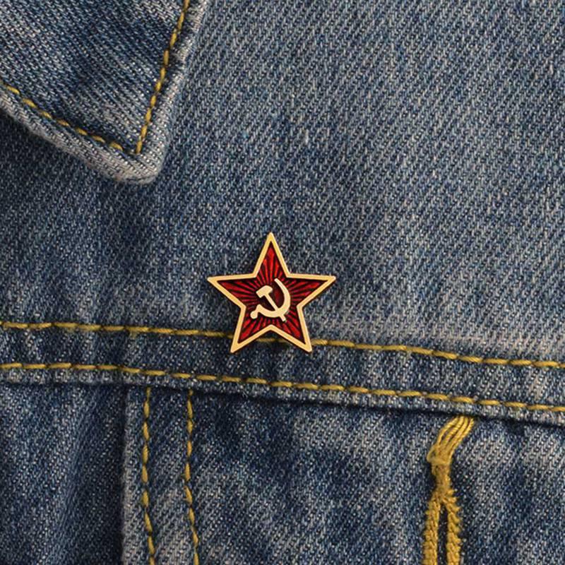 Retro USSR simbolo esmalte Pin Estrella Roja martillo hoz Guerra Fría Comunista Ruso CCCP broches insignias de solapa de alfiler abrigo joyas regalo