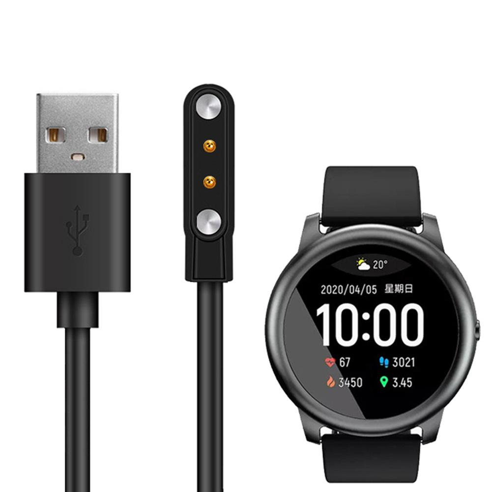 Smart Watch Dock Charger Adapter Magnetic USB Charging Cable Cord Wire For Haylou Solar LS05 Sport Smart Watch