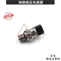 free shipping kobelco sk200210220230250 10 high voltage sensor yn52s00103p1 excavator