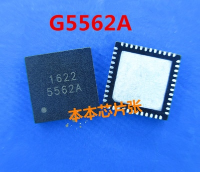 1PCS  5562A G5562A G5562 QFN-48 In Stock
