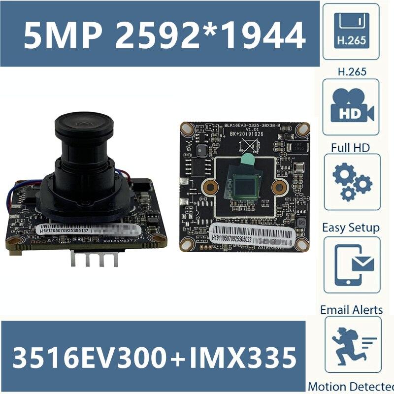 Panorama 3516E + Sony IMX335 5MP 2592*1944 IP Kamera Modul Bord mit Objektiv H.265 Niedrigen beleuchtung 38*38 CMOS Onvif CMS XMEYE
