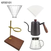 2021 new coffee dripper set with gooseneck pot glass funnel filter paper black walnut base bracket and glass pot cloud shape