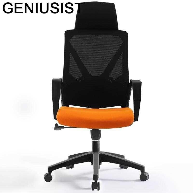 Офисное кресло для компьютера, офисное кресло для компьютера