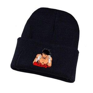 Anime Ashita No Joe Cap Cosplay Costume Unisex Cotton Hat Black Baseball Skullies Beanie Knitted Cap