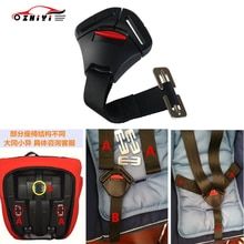 Auto Parts Universal Car Child Safety Seat Parts Standard Five-point Buckle with Lock Pull Buckle Is