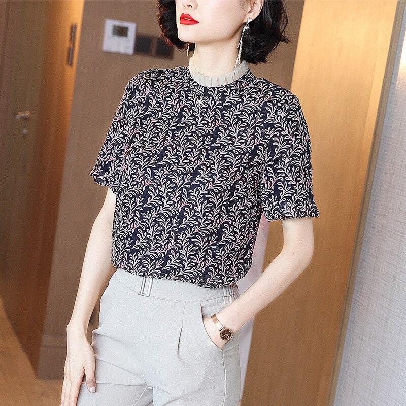 Camiseta suelta I Have No Tits de verano para mujer, Camiseta holgada estampada de alta moda para mujer, camisetas de moda Kawaii de talla grande, camiseta Harajuku Bts