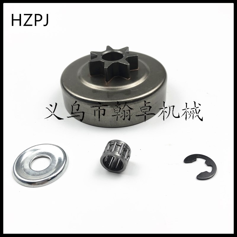 STIHL MS250 230 210 251 driven disc sprocket clutch disc Steele chainsaw accessory HZPJ
