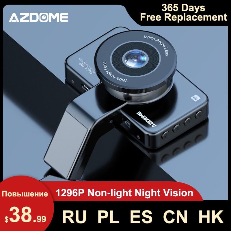 AZDOME-M17 자동차 DVR 비디오 레코더, 1296P HD 나이트 비전 ADAS 대시 카메라, 자동차 와이파이 DVR 듀얼 렌즈 24 시간 주차 모니터 캠