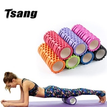 Back Roller Fitness Foam Roller Yoga Column Gym Pilates Exercise Back Muscle Massage Roller Yoga Block Sport Roller Yoga Stick