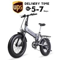 mx21 folding electric bike 500w4 0 fat tire mens womens ebike 48v mountain bike electric bicycle beach cruiser bike