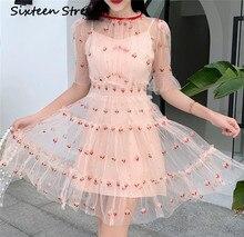 Vestido de malla bordado Rosa 2020 nuevo verano Puff manga elástica cintura Show Slim Casual cuello redondo Mini vestido de Pasarela de Diseño femenino