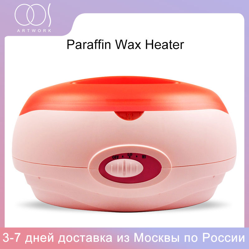 Wax Heater Equipment Hand Paraffin Heater Therapy Bath Wax Pot Warmer 2 Different Colors Salon Beaut
