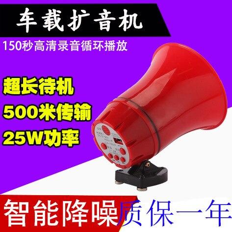 Mingle CA-130UH Aufnahme Elektrische Fahrrad Horn Auto Intelligente Lautsprecher Wasserdichte Lautsprecher Lautsprecher Lautsprecher