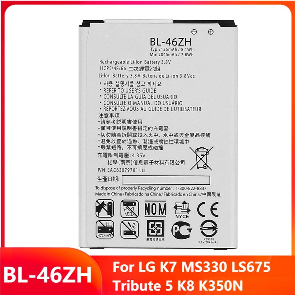 Оригинальная запасная аккумуляторная батарея для LG K7 MS330 LS675 Tribute 5 K8 K350N BL-46ZH аккумуляторные батареи 2125 мАч