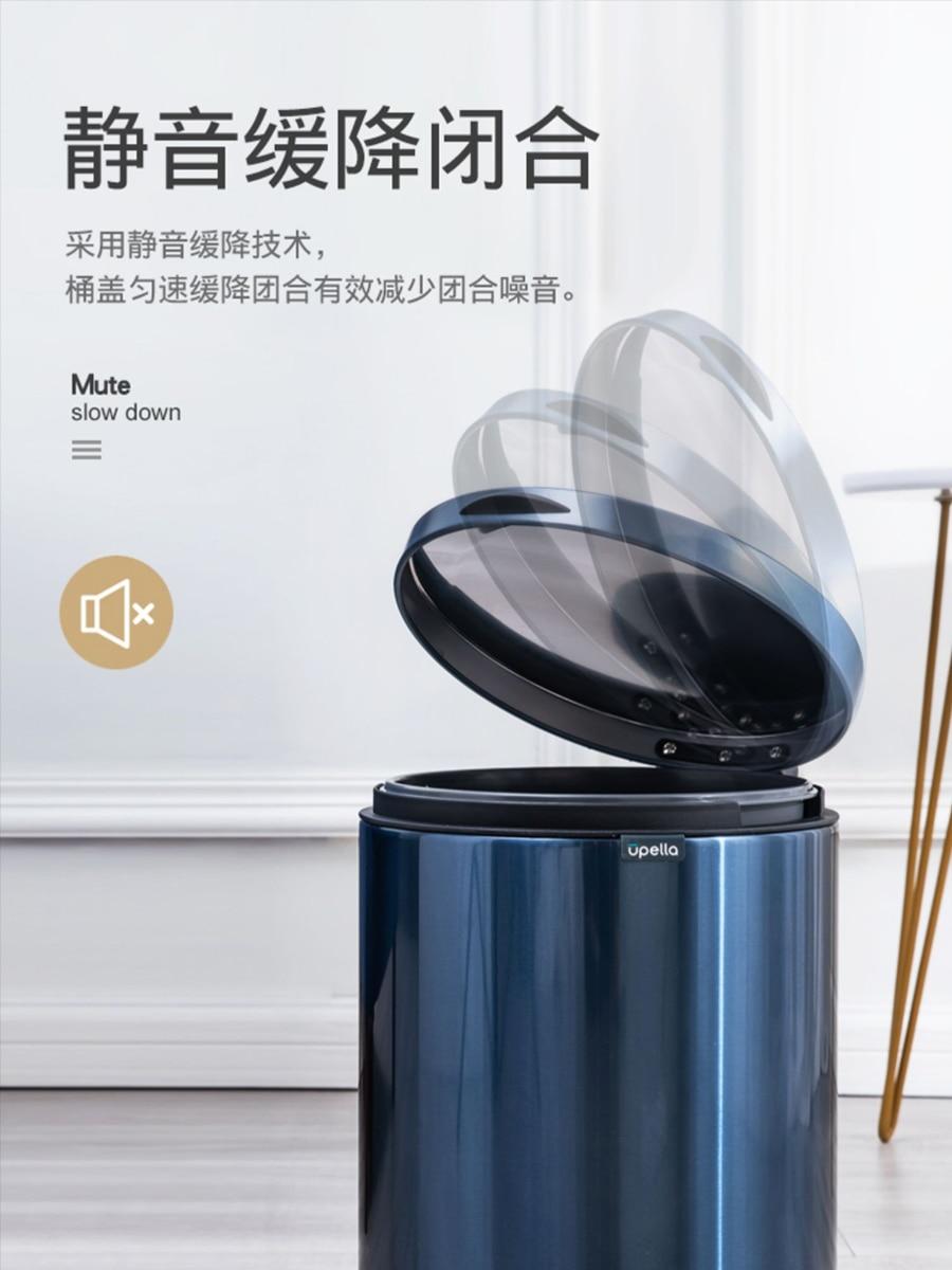 Modern Nordic Trash Bin Bedroom for Recycling Bins Luxury Living Room Trash Can Kawaii Kitchen Bote De Basura Storage BC50LJ enlarge