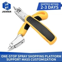 jiewer nail remover special tools for woodworking wrecking bar quenching industrial nail remover use hand tool parts