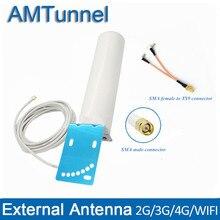 Антенна для роутера 3G/CRC9/SMA с кабелем 5 м и гнездом SMA