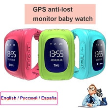 Anti-perdu Smart enfants montre GPS moniteur Actions des enfants SOS appel localisation Tracker étanche bébé montre tout le système Compatible