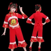 childrens yangko dance new style costumes girls national hand dance performance clothes new years day childrens dance clothes