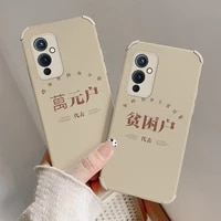 simple style text phone case for oneplus 9 9pro 8t 8 8pro pro lambskin four corners stick leather cover