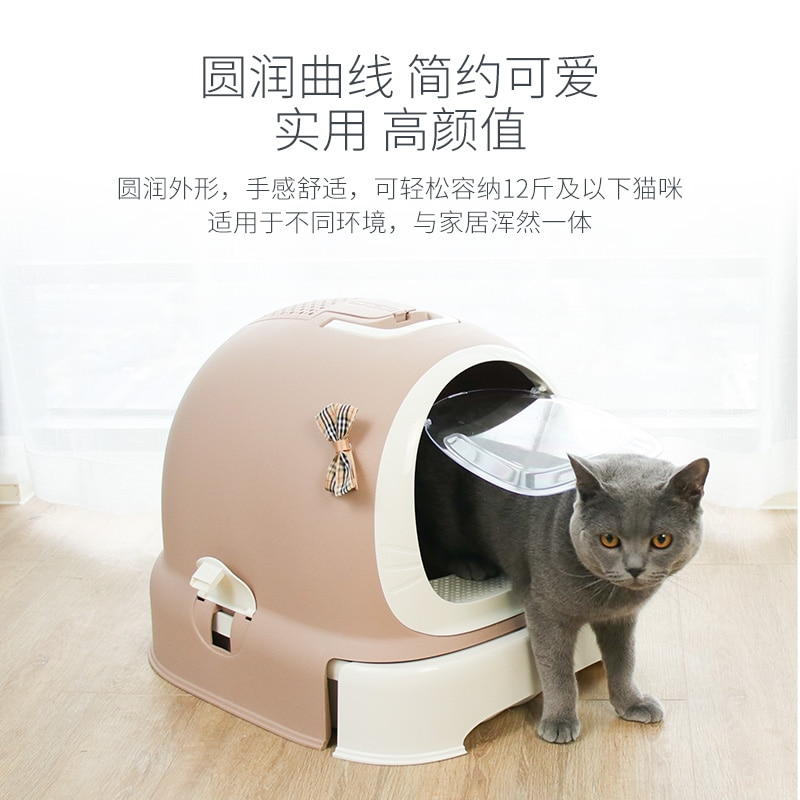 Large Top Entry Cat Litter Box Drawer Fully Enclosed Cat Pet Toilet Litter Potty Box Plastic Arenero Gato Pet Products BK50MS