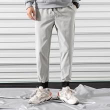 Haute qualité pantalon décontracté homme doux Jogging travail pantalon hommes pantalon ample mâle printemps été tissu Ropa intérieur Streetwear 6