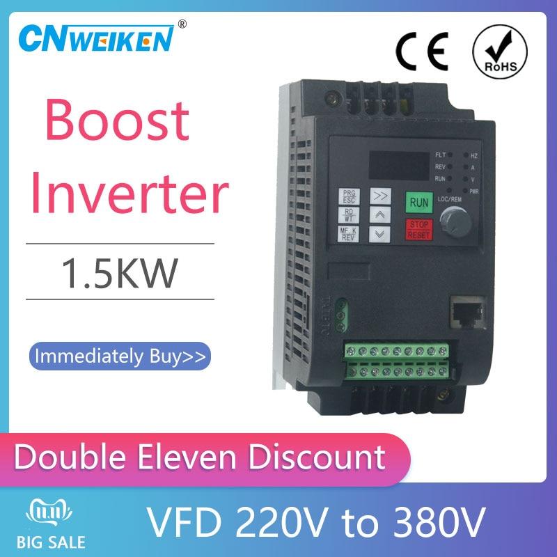 1.5KW 2.2KW 4kw VFD المدخلات 220 فولت 1ph إلى الإخراج 380 فولت 3ph محلو التردد المتغير للتحكم في سرعة المحرك