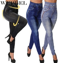 Womens Fashion Strass Streifen Leggings High Waist Jeggings Treggings Jeans Print Look Destroyed Stretch Capri Pants S-5XL