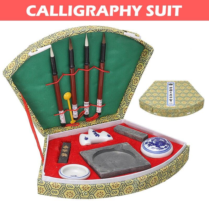 Набор для китайской каллиграфии, инструменты для рисования чернилами ручка-кисть для письма, 1 шт.