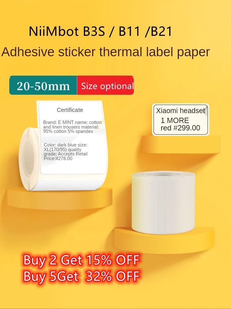 Машина для печати этикеток NiiMbot B3S/ B21, термобумага для этикеток, этикеток для одежды, товары, самоклеящаяся бумага для этикеток