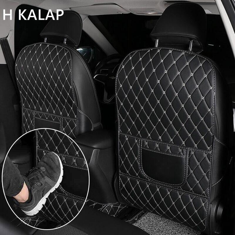 1 шт., автомобильные противоударные накладки для заднего сиденья