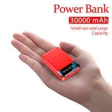 Портативное зарядное устройство с ЖК-дисплеем, 30000 мАч
