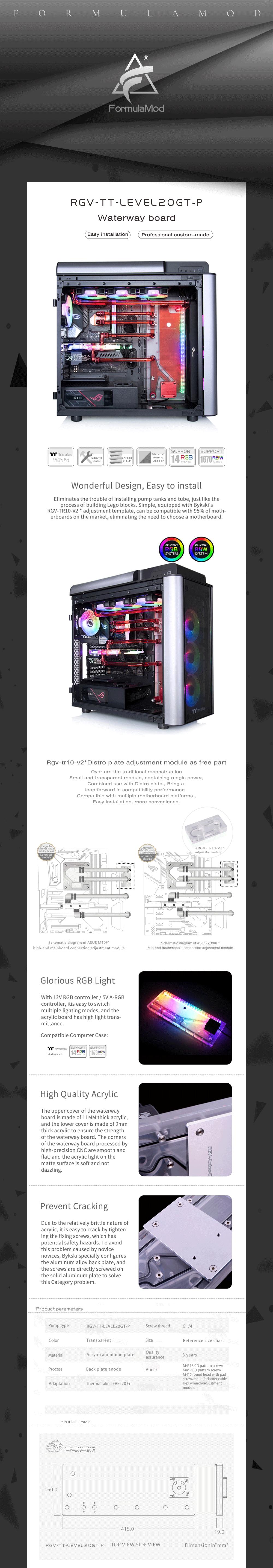 Bykski Waterway Cooling Kit For Tt LEVEL20 GT Case, 5V ARGB, For Single GPU Building, RGV-TT-LEVEL20GT-P