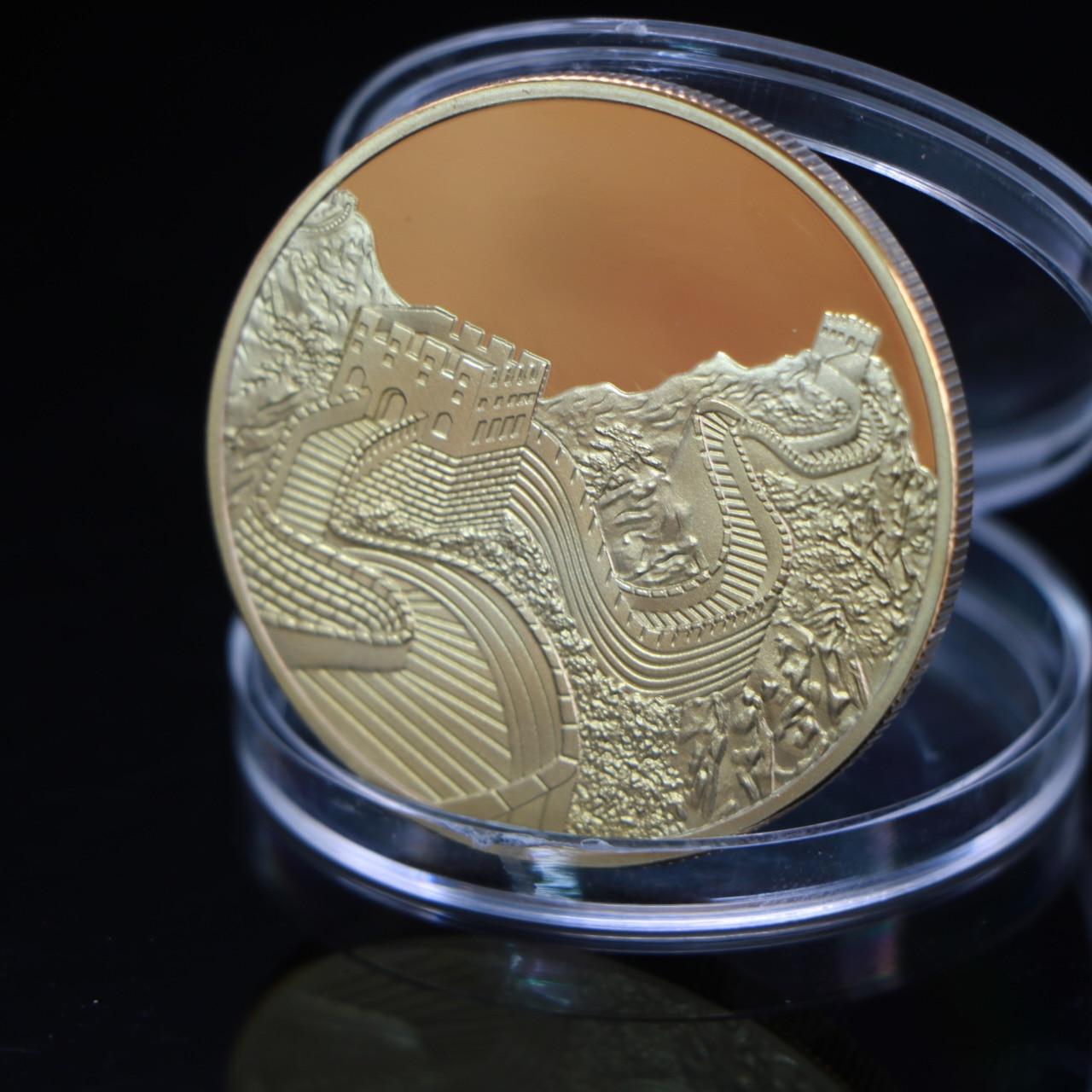 Moneda conmemorativa de la Gran Muralla de China, colección de monedas chapadas en oro del Museo Conmemorativo de la cultura China