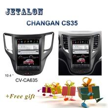 "PX6 Smart 10.4"" IPS Screen Tesla Navigation For Changan CS35 Android Car radio player GPS video recorder Car Multimedia Headunit"